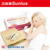 電熱毯 Sunlus三樂事 輕薄單人電熱毯 SP2701OR 電毯  SP2701