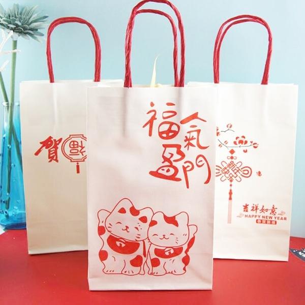 【BlueCat】素雅白底新春手提袋 手提紙袋 糖果袋 禮物袋 包裝袋