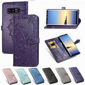 三星 Note9 Note8 S9 Plus S9 S8 S8 Plus 曼陀羅皮套 手機皮套 壓紋 插卡 支架 磁扣 掀蓋殼