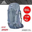 【速捷戶外】美國GREGORY 126869 AMBER 55 女款輕量健行登山背包(北極灰) ,2020新款