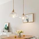 北歐日式黃銅玻璃單頭餐桌小吊燈民宿床頭過...