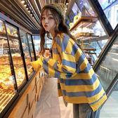 秋季女裝韓版中長款chic復古BF風寬鬆條紋慵懶風長袖套頭衛衣外套