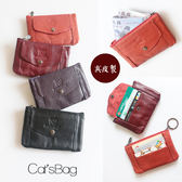 雙面設計真皮信用卡夾零錢鑰匙包-Catsbag-07830516