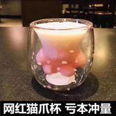 網紅粉色貓爪杯雙層櫻花限定杯子同款玻璃杯貓抓杯透明玻璃水杯