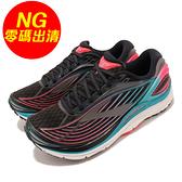 【US6-NG出清】 Brooks 慢跑鞋 Transcend 4 黑 藍 左腳內側破洞 女鞋 運動鞋【ACS】