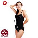 義大利DIANA成人時尚連身泳裝-R110010