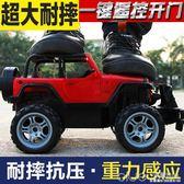 超大遙控越野車充電可開門悍馬遙控汽車兒童玩具男孩玩具賽車模型 深藏blue