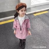 風衣外套 女童風衣外套新款洋氣中長款韓版兒童上衣女寶寶 童趣潮品