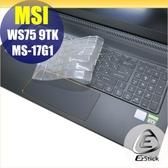 【Ezstick】MSI WS75 9TK MS-17G1 奈米銀抗菌TPU 鍵盤保護膜 鍵盤膜