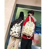 後背包 書包男女款韓版院風背包 街頭潮流後背包包