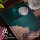 手賬本 青禾紀撈月亮的人筆記本子手繪卡通插畫創意治愈手賬本學生日記本