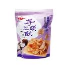 連城記 芋頭酥(椒鹽口味)90g【小三美...