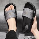 拖鞋男夏季2020新款時尚室內外穿潮流韓版個性一字拖居家用涼拖鞋 設計師生活百貨