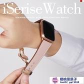 4/3/2/1代applewatch適用蘋果手表iwatch錶帶【櫻桃菜菜子】