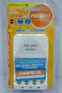 全館免運費【電池天地】PRO-WATT 湯淺PW1236-0智慧型充電器 兩迴路