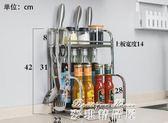 不銹鋼2層廚房置物架落地調味架子壁掛用品刀架用具收納架調料架YYP  麥琪精品屋