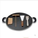雜糧煎餅鍋鐵板鏊子燃氣灶平底烙餅鍋擺攤商用家用攤煎餅果子工具 酷男精品館