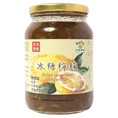 冰糖檸檬-原味古法厚燉(800ml)【憋氣檸檬】(限時下殺)
