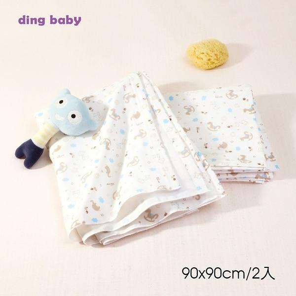 ding baby 純棉紗布大浴巾-歡樂藍-2入 小丁婦幼自有品牌