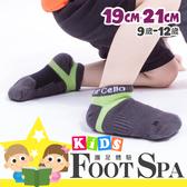 瑪榭 FootSpa童襪 9~12歲足弓腳踝加強運動襪 MK-31521