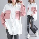 民族風襯衫 減齡女裝大碼秋裝女胖mm外套200斤韓版寬鬆加厚磨毛拼色襯衫顯瘦