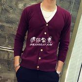 男士長袖v領純色大碼毛衣開衫男薄款韓版修身純棉針織衫潮  伊莎公主
