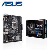【ASUS 華碩】PRIME H310M-K R2.0 主機板