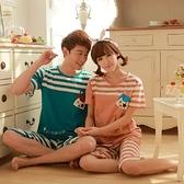 可愛條紋 棉質長袖二件式情侶睡衣  居家服