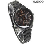 (活動價) MANGO 自信柔美三眼女錶 藍寶石水晶鏡面 不銹鋼防水手錶 黑x玫瑰金時刻 MA6737L-88