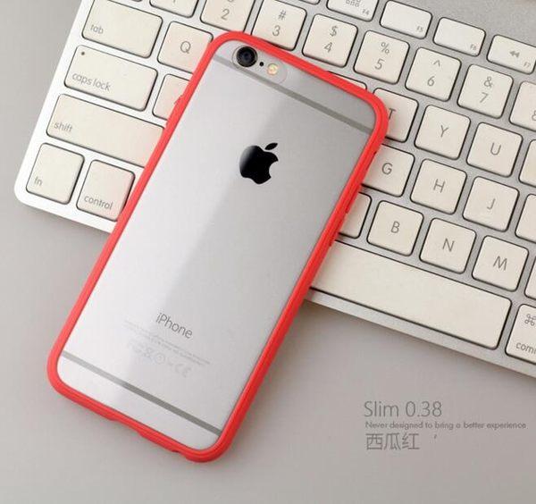 【TT465】iphone 6 plus 0.38超薄透明手機殼 iphone 6 iphone 6s 手機殼 有殼tpu邊框保護套 iphone 6s