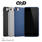 QinD Apple iPhone SE2/8/7 4.7吋 刀鋒保護套 背蓋 軟殼 軟套 四角氣囊 手機殼 手機套