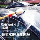 汽車拖把 自動旋轉洗車刷洗車神器洗車刷子軟毛刷洗車工具刷車刷子洗車拖把