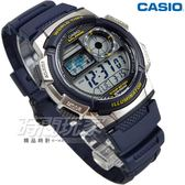 CASIO卡西歐 10年電力錶款 飛機儀表板造型 橡膠錶帶 電子錶 藍色 AE-1000W-2A AE-1000W-2AVDF