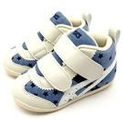 《7+1童鞋》小童 ASICS SUKU   亞瑟士 寶寶鞋  輕量高筒 機能鞋  5189 藍色