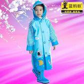 藍螞蟻兒童雨衣幼兒園寶寶雨披小孩學生男童女童環保雨衣帶書包位【全館八八折促銷】