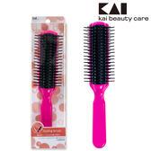 日本貝印 髮梳(桃紅/L) HL-0004 ◆86小舖 ◆