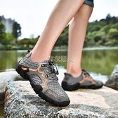 運動涼鞋男2021夏季鏤空洞洞鞋男子戶外運動登山鞋大碼防滑網面鞋 快速出貨
