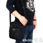 新款韓版男包單肩背包男士斜背包包旅行休閒防水牛津布
