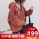 【DIFF】秋冬女裝韓版男友風連帽外套 ...