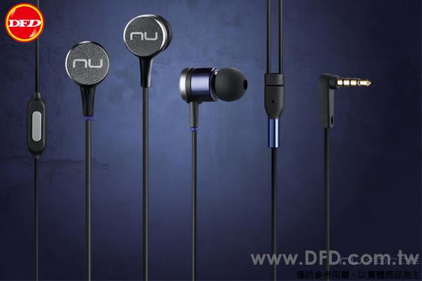 Optoma NuForce NE730M 線控耳道式耳機 藍/紅 公司貨