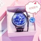 抖音網紅十二星座觸摸屏手錶發光男女中學生韓版簡約個性創意情侶 快速出貨