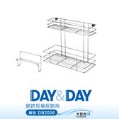 【DAY&DAY】不鏽鋼 砧板及瓶罐雙層架/釘式(ST6400H)