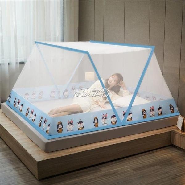 折疊蚊帳 蚊帳免安裝可折疊家用成人罩式蒙古包單雙人學生宿舍上下鋪通用