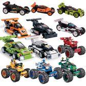 沃馬積木拼裝賽車跑車回力車幼兒園桌面小玩具3-4-6-8歲男孩【限時八五折】