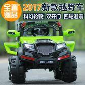 新款兒童電動車四輪雙驅越野車.