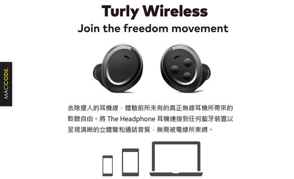 台灣公司貨 Bragi The Headphone 6h 長效待機 真無線 雙耳 藍牙 耳機 公司貨