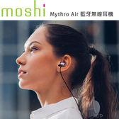 【A Shop】 Moshi Mythro Air 藍牙無線耳機-3色 For iPhone Xs/XS Max/XR/X/8/7/iPad Pro/iPad Air