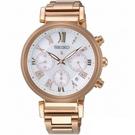 SEIKO 精工 太陽能 玫瑰金計時腕錶 V175-0ET0K (SSC834J1) 限量