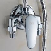 全銅明裝冷熱水龍頭淋浴花灑套裝 太陽能電熱水器明管混水閥開關  極有家