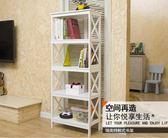 書架 現代簡約創意韓式書架簡易客廳置物架落地臥室收納架儲物架多層架 JD 宜室家居